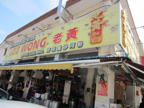 lou-wong-from-outside
